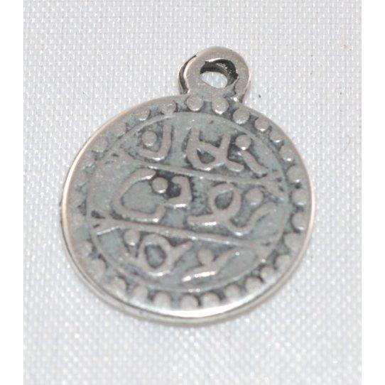 Pendant pièces de monnaie arabe
